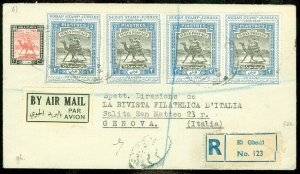 EDW1949SELL : SUDAN Unusual 1958 Registered Air cover to Italy.