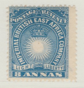British Colony East Africa KUT 1890 8a MH* Stamp A22P18F8910