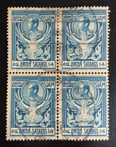 1910 Siam Thailand King Chulalongkorn 14s Block of 4V Used SC#143 T2562
