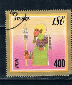 Sweden ISO Used Egyptology Ptah (ML0333)+