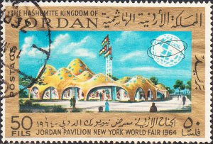 Jordan #515    Used