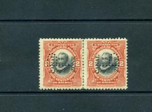 Canal Zone Scott #39 Var Official P Perfin Tete-Beche Mint Pair 2 Stamps