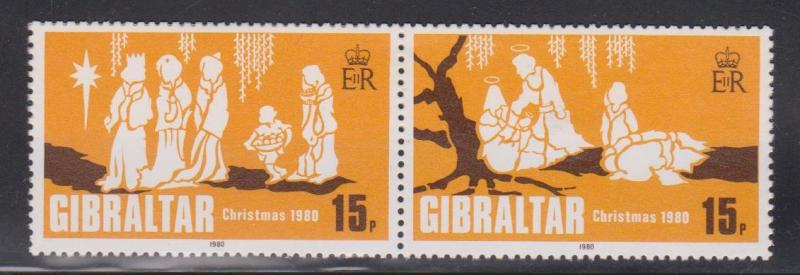 GIBRALTAR Scott # 398a Mint Never Hinged - Christmas Issue 1980