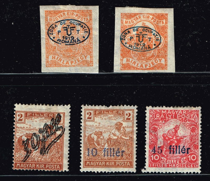 HUNGARY STAMP ROMANIAN SURCHARGED MINT STAMPS LOT