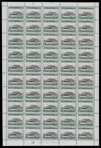 Greece Scott 367 Full Sheet (1933) Mint NH VF C