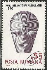 Romania Used/CTO Sc 2191 - Education Year Emblem