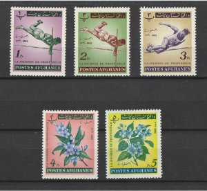 Afghanistan MH 627-31 Sports & Flowers 1962