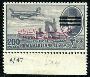 EGYPT 200m Air Mail Stamp Farouk Overprint *A/47*Plate AVIATION Mint MM YGREEN51
