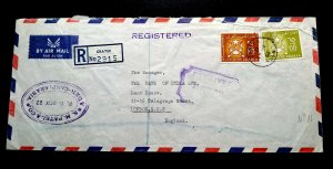 """VERY RARE SOUTH ARABIA """"REGISTERED"""" COVER FDC TO ENGLAND RECEIVING CANCEL ON BAC"""