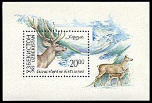 Uzbekistan 14, MNH, Bukhara Deer souvenir sheet