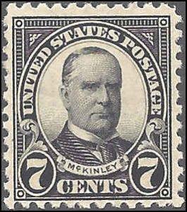 559 Mint,OG,HR... SCV $7.25