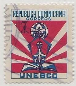 DOMINICAN REPUBLIC SC #  506 USED