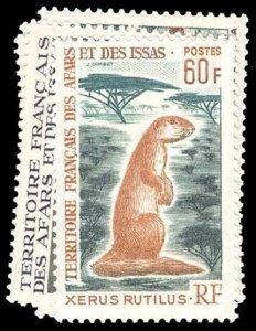 AFARS AND ISSAS 310-14  Mint (ID # 96194)