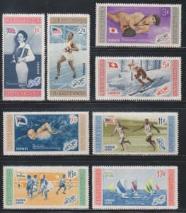 Dominican Republic,  Olympics (SC# 501-505, C106-C108) MNH