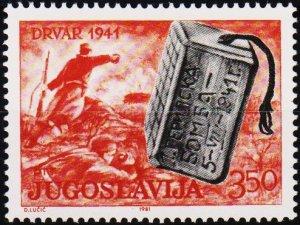 Yugoslavia. 1981 3d50 S.G.1971 Unmounted Mint