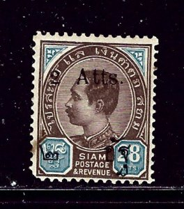 Thailand 91 MH 1905 overprint  rounded corner bottom left; small stain