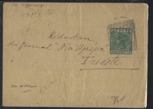 CYPRUS COVER (P1908B) 1902  QV  1/2P PS WRAPPER LIMASSOL TO TRIESTE, ARRIVAL B/S