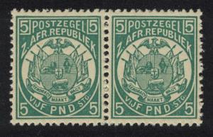 Transvaal £5 Deep Green pair REPRINT perf 12? SG#187