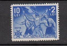 J26523  jlstamps 1935 romania mhr hv of set #b54 scouts