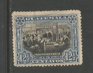 GUATEMALA 132 VFU K933-2
