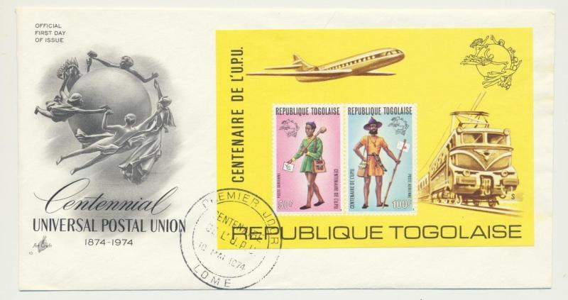 TOGO 1974 UPU ROULETTED SHEET ON FIRST DAY COVER (SEE BELOW)