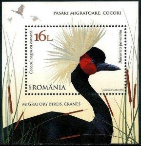 HERRICKSTAMP NEW ISSUES ROMANIA Sc.# 6053 Cranes Souvenir Sheet