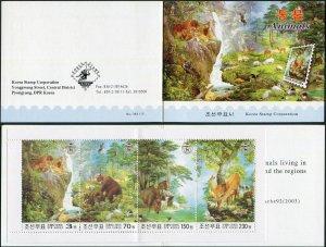 Korea 2003. Native Mammals (MNH OG) StampPack
