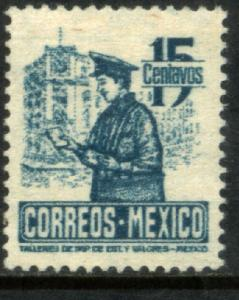 MEXICO 825, 15c Postman. Mint, Never Hinged. VF.