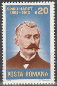 Romania #2628   MNH   (S7334)