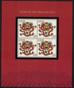 Fiji Year of the Dragon Sheetlet