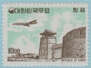Korea C28 Mint Hinged OG - No Faults Very Fine