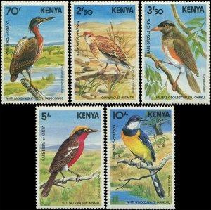Kenya 1984 Sc 288-292 Birds Heron Quail-Plover Thrush Gonolek Apalis CV $18.50