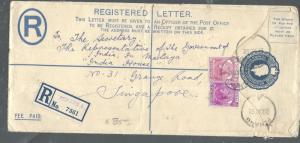 MALAYA PENANG (PP2508B) KGVI 20C RLE UPRATED 5C+10C 1952 TO SINGAPORE