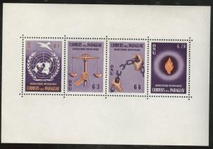 Paraguay Scott 565-568 MNH** 1960 UN Purple Perforated sheet