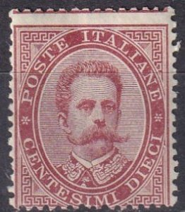 Italy #46  F-VF Unused CV $450.00 (Z7934)