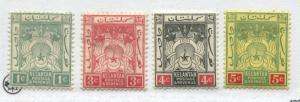 Malaya Kelantan 1911 1 cent to 5 cents mint o.g.