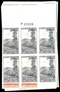 U.S. PLATE BLOCKS 756-65  Mint (ID # 77823)- L
