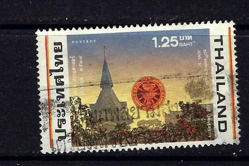 Thailand 1063 Used 1984 Issue