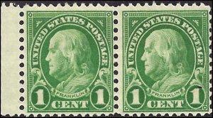 632 Mint,OG,NH... Pair... SCV $0.70
