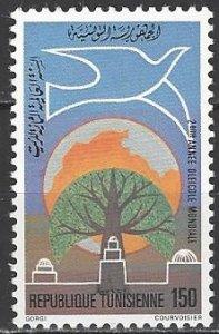 Tunisia  748  MNH  FAO Olive Oil Year