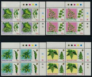 Singapore 584-7 TR Blocks MNH Ferns