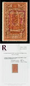 MONGOLIA Mongolei 1926 POSTAGE 1$ braun - purpur Aufdruck Mi# 14a ,Yv# 14 MH R