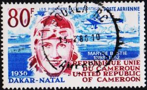 Cameroun. 1977 80f. S.G.796 Fine Used