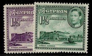 CYPRUS GVI SG155a + 155ab, 1½d COLOUR VARIETIES, M MINT. Cat £10.