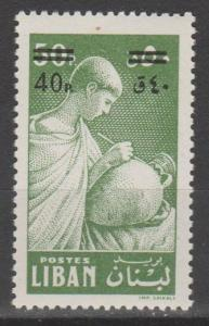 Lebanon #339  MNH F-VF  (ST1949)