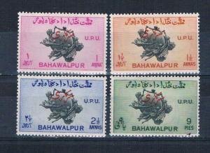 Bahawalpur O25-28 MLH set UPU Monument overprint 1949 (B0432)+