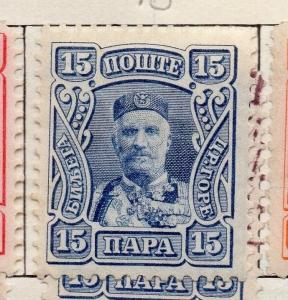 Montenegro 1905 Early Issue Fine Mint Hinged 15pa. 147316