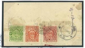 W573 1912 INDIA STATES Cochin Regd. Cochin