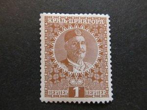 A4P48F98 Montenegro 1913 1per mh*