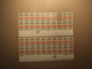 USPS Scott 2053 20c Civil Service 1883-1983 Lot Of 2 Plat...